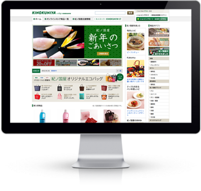 紀ノ国屋オンラインストア「e-shop KINOKUNIYA」